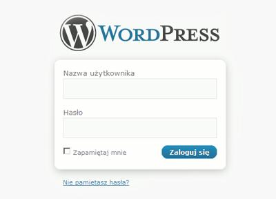 wordpress-standardowy-formularz-logowania